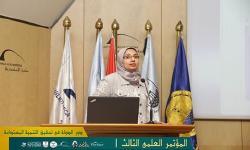 دراسة بحثية تناقش آليات تحسين التنافسية العالمية للاقتصاد المصري