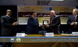 President of the foreign affairs committee of the House of Representatives delivered a lecture on